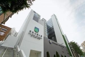 香港公開大學與職訓局聯合開辦會計學榮譽工商管理學士課程。