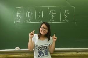 礙於語文問題,少數族裔生在港升學有一定困難。