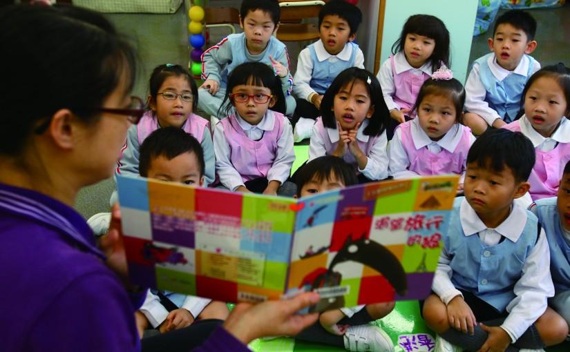焦點職業:幼稚園教師