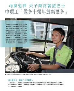 job18_A01_book1
