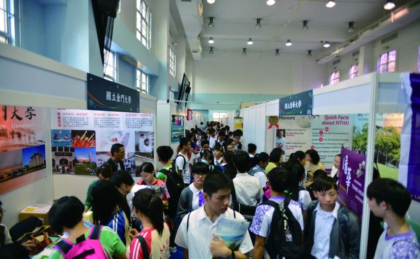 台灣升學:轉制後港生赴台大增