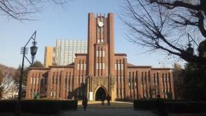 留學台灣、日本或韓國成為港生近年的選擇。圖為台灣國 立台北大學(上)及日本東京大學(下)