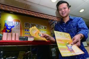 「洗樓王」創辦人王嘉源憑着敏銳的商業觸覺,將傳統的派傳單服務革新,搞得有聲有色。