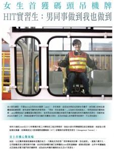job18_A04_book01
