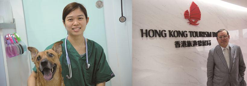 陳立業年輕時希望成為獸醫,後來卻加入香港旅遊發展 局(旅發局)。左圖為獸醫,右圖為旅發局主席林建岳。