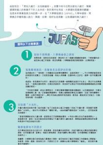 story_jupas_cap2