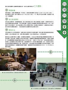 study02_01_cap2