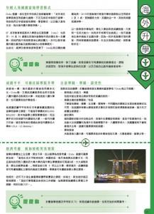 study05_03_cap2