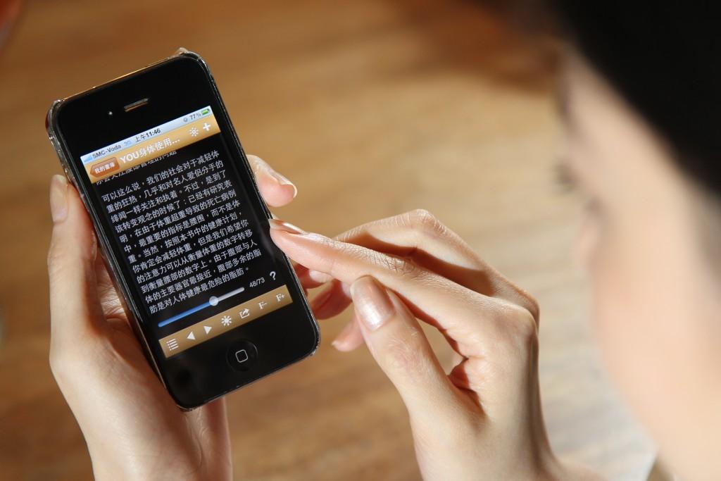 智能電話及平板電腦的應用,令人們的閱讀習慣出現轉變。除了看傳統的紙本書,電子書集環保輕便於一身,廣受年輕人歡迎。