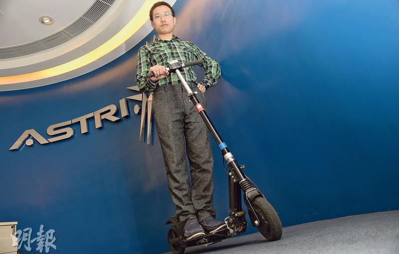摺疊電動滑板車 受校園環境啟發 方便代步