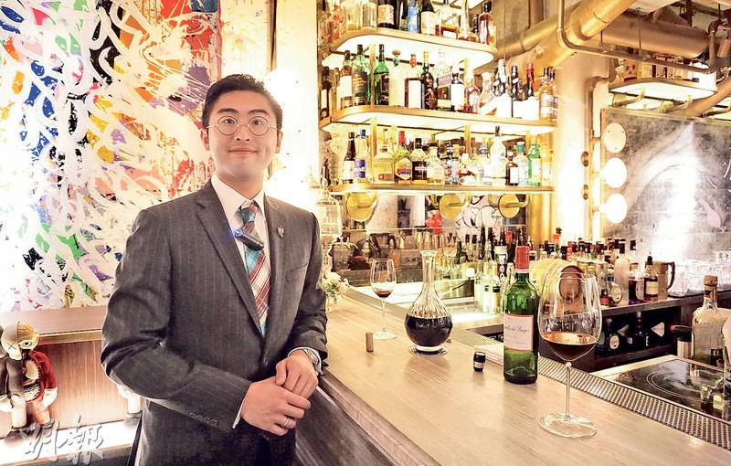 IVE出身 亞太獲獎香港首人 年輕品酒師下月出戰國際賽