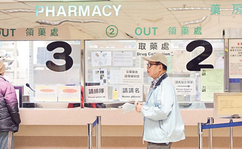 配藥員須辨識藥物、藥性 做好藥物把關工作