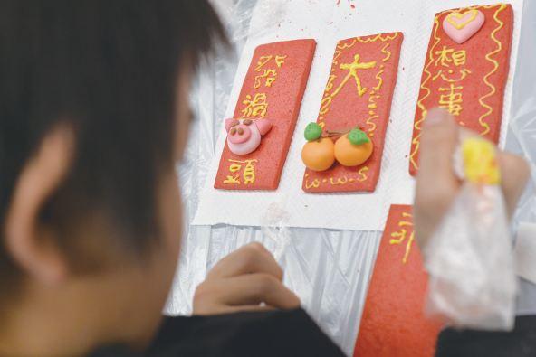 除了教做蛋糕,Joyee亦在農曆新年時到兒童宿舍教做「曲奇揮春」。