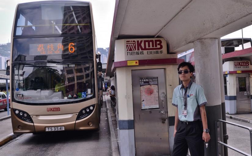 焦點職業:巴士車長