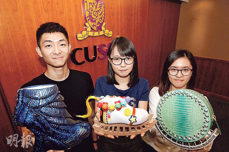 中大專業進修學院學生歐智業(左起)、莊淳玲及劉思延,在香港鞋款設計比賽中獲獎。鞋款比賽分為男女裝、童裝及手袋等組別,歐設計的鞋款「生命鏈」獲全場總冠軍,莊的童鞋「童年」獲童裝金獎,劉的手袋「鋼」亦獲手袋銅獎。(郭慶輝攝)
