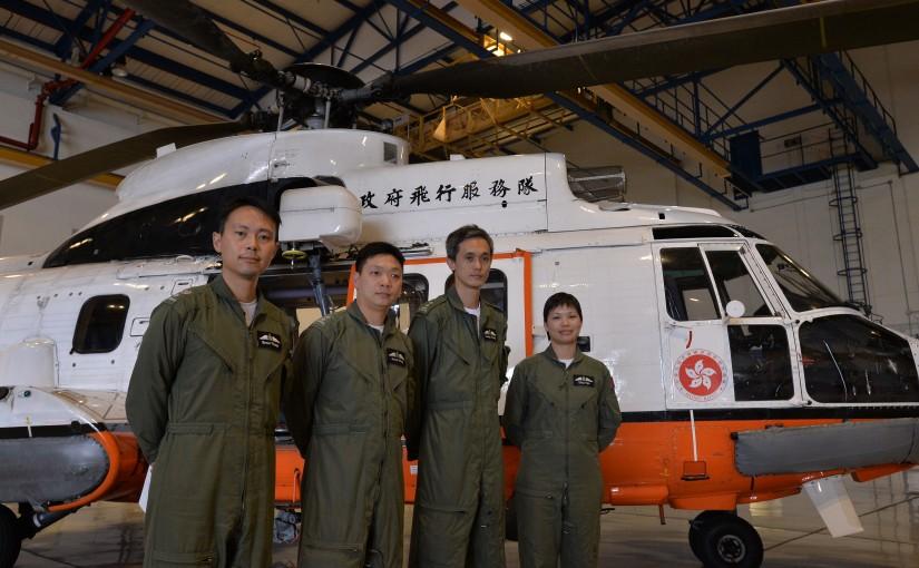 焦點職業:飛行服務隊空勤主任