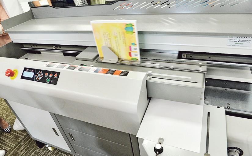 焦點職業:數碼印刷操作員