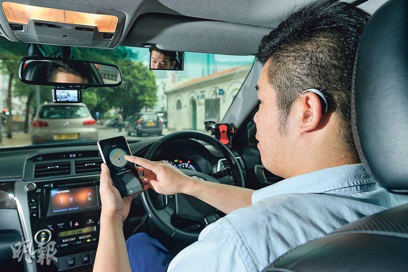 Uber聽障司機可選用特別的手機應用程式介面,當附近有乘客傳來訂單,畫面會以閃燈取代響聲提示司機,乘客亦可以短訊與司機聯絡。(黃志東攝)