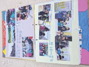 子翹用相片和文字記錄休學年的每項活動,這些點滴,更成為他中文寫作的好題材。