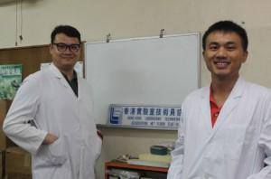 Steven(左)及Rico(右)分別於資助學校及國際學校擔任實驗室技術員。
