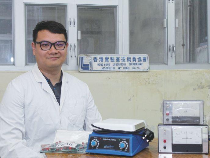 Steven的工作主要是在課堂協助教師進行實驗示範,當中需要使用不同的工具。