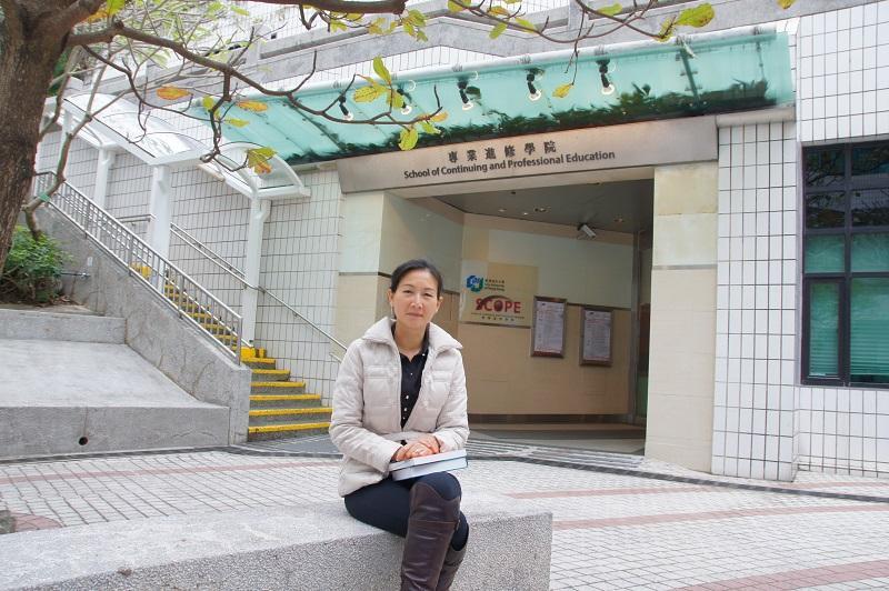 香港城市大學專業進修學院「動物護理學高等文憑」課程統籌阮穎嫻博士
