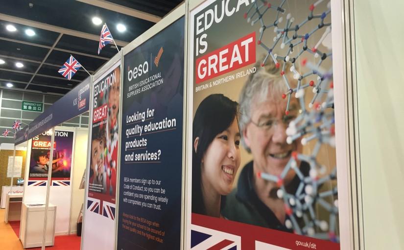 英國教育展 90院校參加