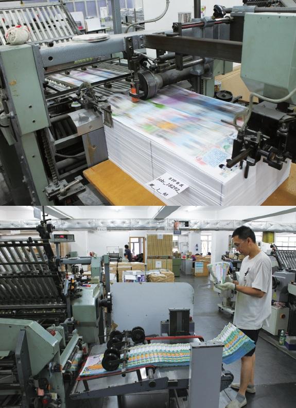 印製一本書的過程,包括了印刷、釘裝、加工等不同工序,跟單文員在此擔當著協調角色,確保每一個程序順利進行。