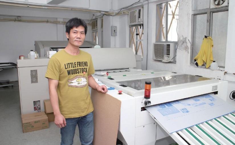 CTP印刷製版員 印證舊事不老 刷新近世繁華