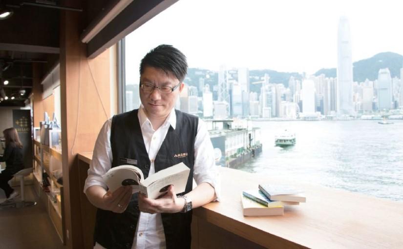 書店店長見微知著 營造理想平台 推廣閱讀體驗