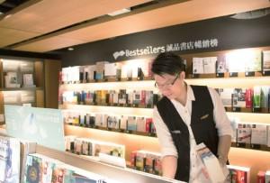 店長就像溝通的橋樑,帶領同事把書店理念體現出來。