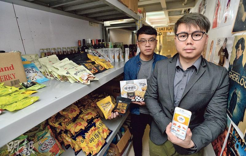 邀宿生分銷 零食商奇招攻大學