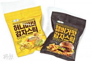 這是韓國7-11推出的漢堡包味薯片(右)和蜜糖味薯片。