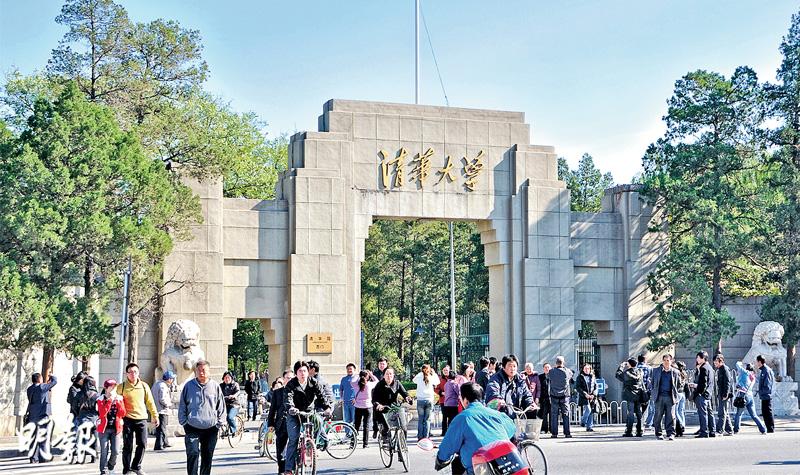清華:會游泳才能畢業 稱「必備生存技能」 恢復百年舊規