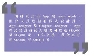 job_2017-03-24_A2