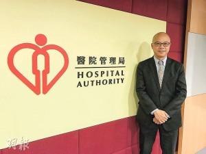 上月1日上任的醫管局總護理行政經理潘恩榮(圖)表示,平日會看facebook專頁「HA Secrets」,可讓他知道事件,或有助處理。(邱雅錡攝)