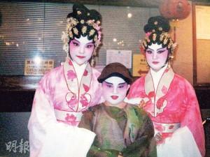 譚穎倫小時(中)在西灣河文娛中心演出《非夢奇緣》。(圖﹕受訪者提供)