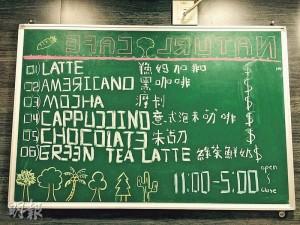 刻意錯字——Natural Cafe的餐牌有部分字刻意串錯,甚至寫了鏡面字,讓客人具體地明白SEN學生的難處。 (圖:受訪者提供)