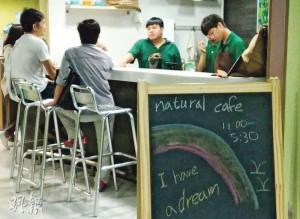 聊天規則——根據孫sir訂的規則,青少年要跟Natural Cafe的客人聊天,有青少年會分享自身經歷,增加社區人士對SEN的認知。(圖:受訪者提供)