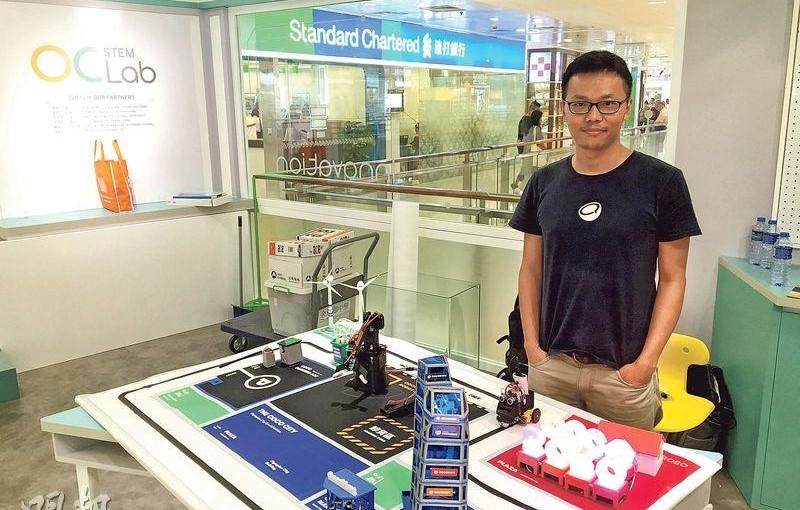 港漂研STEM教材 自製機械人模組