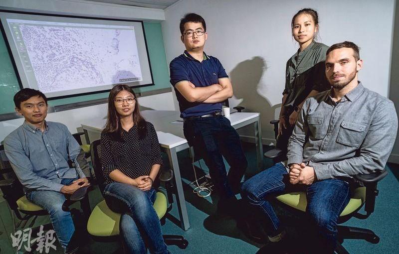 AI分析醫療影像 準確率逾九成 2分鐘完成檢測 紓緩醫生人手不足