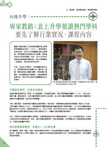 study03_cn06_1