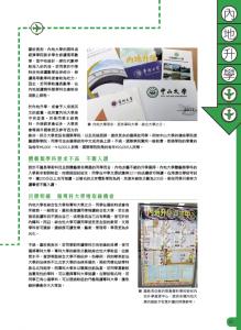 study03_cn06_2