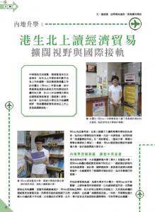 study03_cn07_1