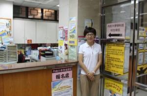 余靄汶(阿Man)中學畢業後入讀了香島專科學校的先修班,為投考內地大學做好準備。