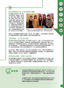 study03_cn07_2