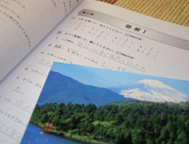報考日本語能力試 JLPT 檢定日語水平
