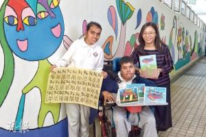 師生情誼——摩菲亞(中)小一入讀香港紅十字會瑪嘉烈戴麟趾學校,譚蘊華(右)已是他的中文老師,笑言「看着他長大」。花莉亞(左)則是她近年的學生,一對一的書法課令師生情增進不少。(圖︰劉焌陶)