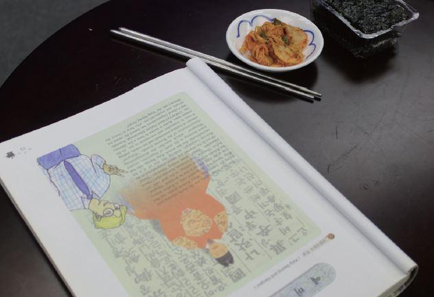 學習韓語 考取TOPIK資格證實力