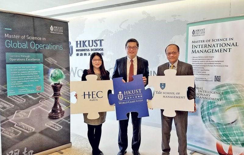 科大耶魯法國HEC合辦雙碩士